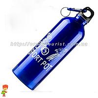 Бутылка для воды Sport Pot 750 мл