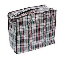 Хозяйственная сумка 38*33*19 см баул из полипропилена клетка №2 (Клетчатая)