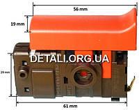 Кнопка перфоратора Bosch 4 DFE оригинал 2607200576