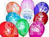Воздушные шарики Gemar С Новым годом Ассорти, 12' (30 см) 100 шт