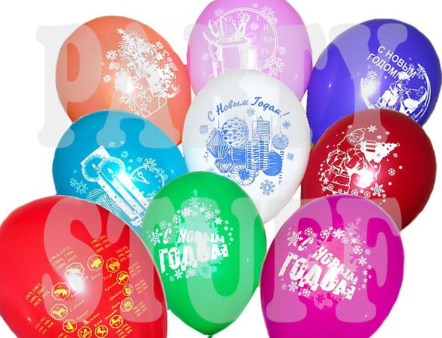 шарики к новому году