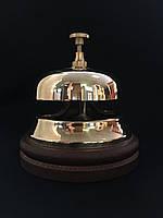 Звонок на ресепшн настольный. Италия Stilars 658