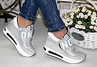 Женские кроссовки на толстой подошве танкетке липучке деми серебро лазерное покрытие 35-39