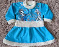 Новогоднее детское платье Эльза Холодное сердце