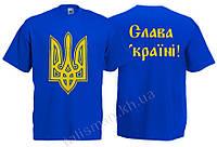 Футболка детская УКРАЇНА (Тризуб, Слава Україні) синяя