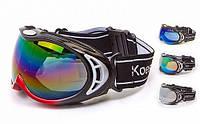 Маска (очки) горнолыжная Koestler 928-2