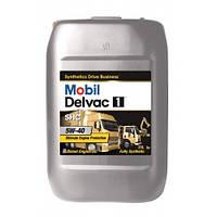 Моторное масло Mobil Delvac 1 SHC 5W40 20L