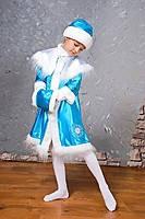Детский карнавальный костюм Снегурочка