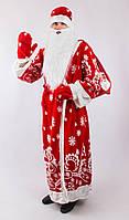 Карнавальный костюм Деда Мороза с узором (взрослый): халат, шапка, борода, пояс и варежки.