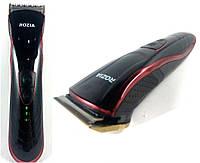 Машинка для стрижки волос и триммер для бороды ROZIA HQ-222T влагозащищенная аккумуляторная
