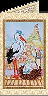Набор-открытка для вышивки бисером «Подарок аиста»