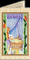 Набор-открытка для вышивки бисером «Колыбель»