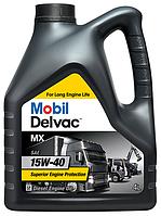 Моторное масло Mobil Delvac MX 15W40 4L