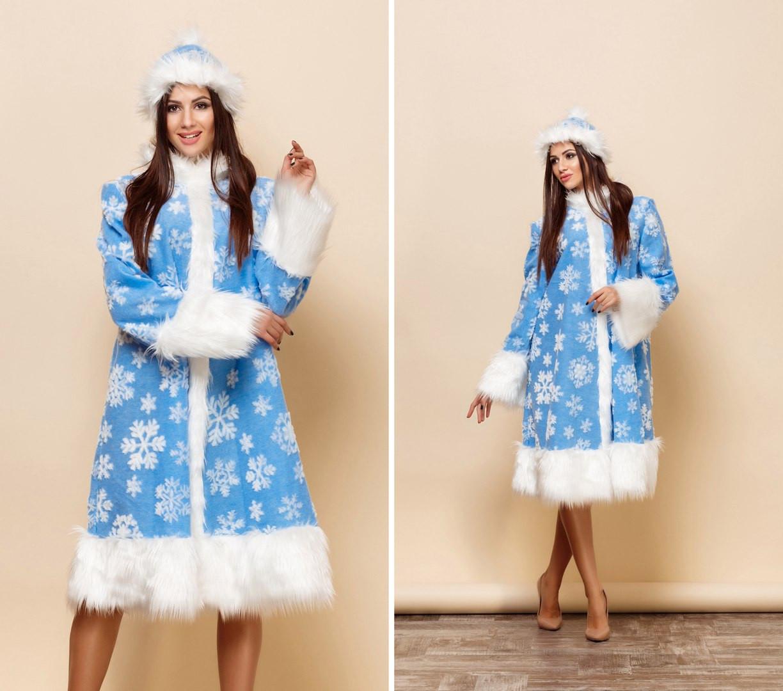 Карнавальный костюм Снегурочки для взрослого: халат и шапка.