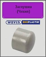 Заглушка полипропиленовая 63 Wavin Ekoplastik