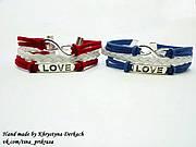 Браслет для влюбленных бесконечность для двоих пара LOVE INFINITY LOVE Любовь