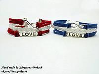 Браслет для влюбленных бесконечность LOVE INFINITY LOVE Любовь різні кольори