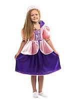 Карнавальный костюм Принцессы Рапунцель с короной