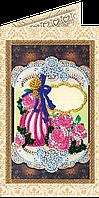 Набор-открытка для вышивки бисером «Подарок для любимой»