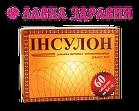 """Диетическая добавка «Инсулон"""", Уссури, 60 таб по 0.4 г"""