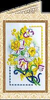 Набор-открытка для вышивки бисером «Подарок весны»