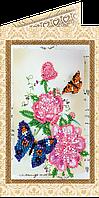 Набор-открытка для вышивки бисером «Цветы и бабочки»