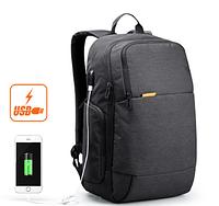 Рюкзак городской для ноутбука Kingsons c USB разъемом..