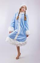 Карнавальный костюм Снегурочки для взрослого: халат и шапка., фото 3