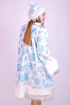 Карнавальный костюм Снегурочки для взрослого: халат и шапка., фото 2