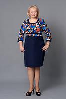 Батальное платье модного фасона