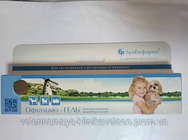 Офтальмо гель(для лечения глаз и ушей собак,кошек и кролей)