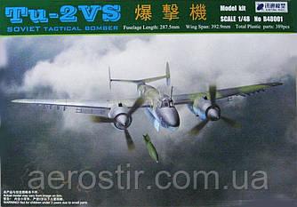 Ту-2ВС 1/48 Xuntong 48001