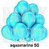 Латексные шары G90 пастель Аквамарин Gemar   10'(26 см) 100 шт
