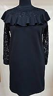 Платье черное Stella milani (Италия)