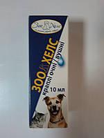 ЗооХелс(ушные и глазные капли длякошек и собак)