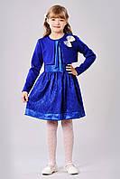 Синий праздничный костюм для девочки