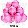 Шарики Гемар латексные G90 пастель Розовый 10' (26 см) 100 шт