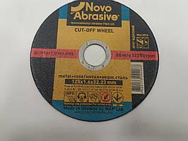 Круг отрезной Novo Abrasive 125х1,6х22.23