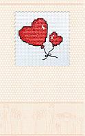 Набор-открытка для вышивки крестом «Валентинка сердечки»