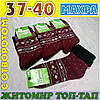 Женские махровые носки зимние с отворотом ТОП-ТАП Житомир Украина 23-25 размер   НЖЗ-01365