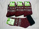 Женские махровые носки зимние с отворотом ТОП-ТАП Житомир Украина 23-25 размер   НЖЗ-01365, фото 3