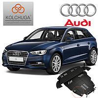 Защита двигателя Кольчуга для Audi A3