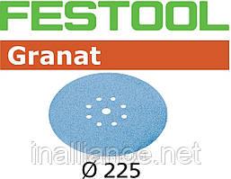 Шлифматериал Granat D 225 P 60 Festool 499635