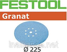 Шлифматериал Granat D 225 P 80 Festool 499636