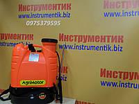 Опрыскиватель аккумуляторный Agrimotor SX-15D