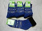 Женские махровые носки зимние с отворотом ТОП-ТАП Житомир Украина 23-25 размер   НЖЗ-01366, фото 3