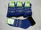 Женские махровые носки зимние с отворотом ТОП-ТАП Житомир Украина 23-25 размер   НЖЗ-01366, фото 4