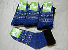 Женские махровые носки зимние с отворотом ТОП-ТАП Житомир Украина 23-25 размер   НЖЗ-01366, фото 5