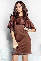 Трендовое платье рюша. Цвет коричневый.