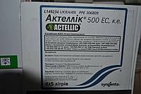 Актеллик 500 ЕС. инсектицид. Упаковка 5 литров.